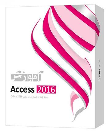 ۱۵۶درس آموزشی Access 2016