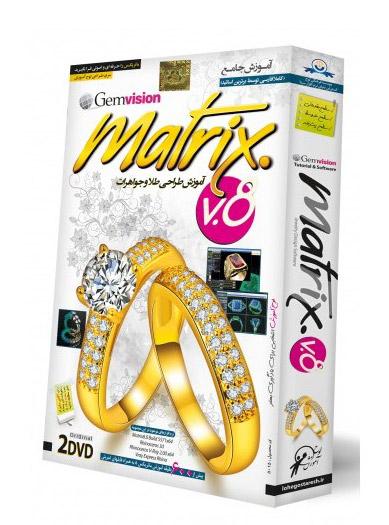 آموزش طراحی طلا و جواهرات(ماتریکس matrix)