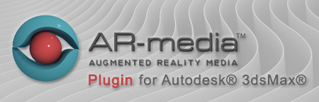 AR-media 3dsmax plugin