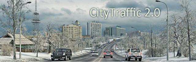 CityTraffic 3dsmax plugin