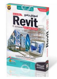 Revit-amozesh1