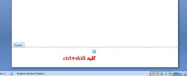 فارسی کردن شماره صفحه ورد