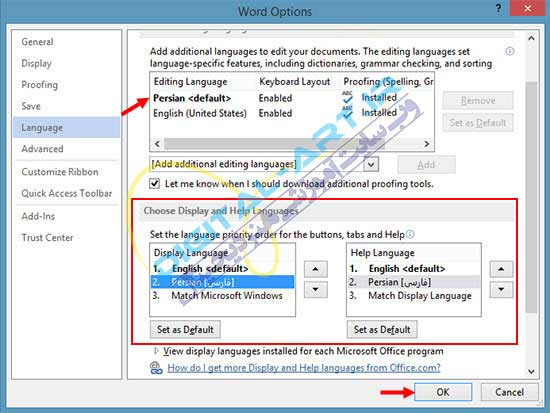 Office-persianLanguage-Interface-Pack-5