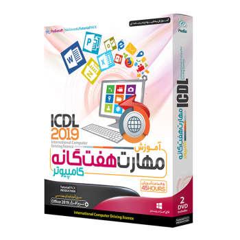 پکیج آموزش Icdl 2019 (مهارتهای هفت گانه کامپیوتر)