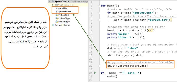 C:\Users\Mr\Desktop\Python18.8.png