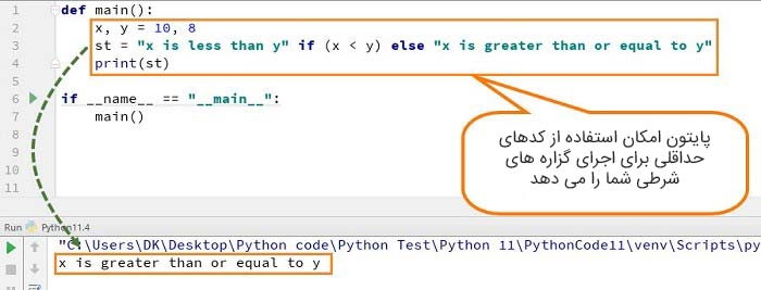 Python IF, ELSE, ELIF, Nested IF & Switch Case Statement