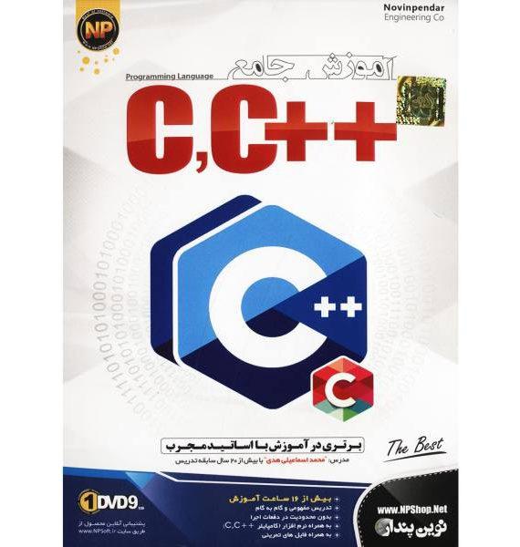 آموزش جامع برنامه نویسی به زبان C و ++C